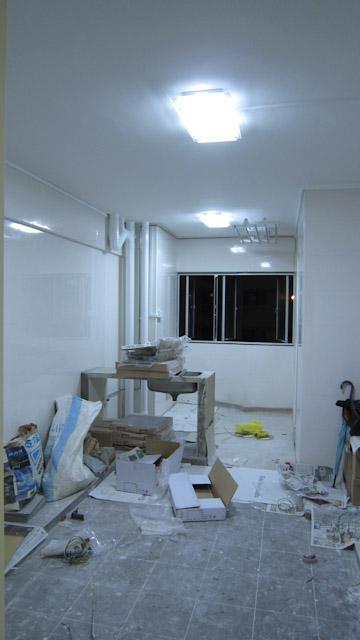 Pendent Dining Room Light